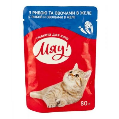 Влажный корм, пауч для взрослых кошек Мяу! рыба и овощи в желе