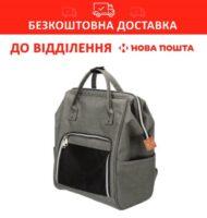 Рюкзак-переноска для кошек и собак Трикси Ава TX-28840 (Trixie Ava)