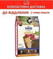 Сухий корм для собак Бош Едалт (Bosch Adult HPC Adult Lamb & Rice), ягня і рис 3 кг