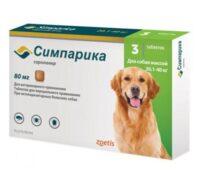 Симпарика (Simparica) таблетки от блох и клещей для собак, 20-40 кг