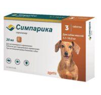 Симпарика (Simparica) таблетки от блох и клещей для собак, 5-10 кг