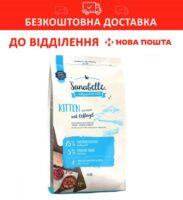 Санабель Киттен (Sanabelle Kitten) корм для котят и беременных кошек, 2 кг