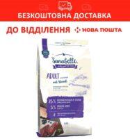 Санабель Эдалт Страус (Sanabelle Adult Ostrich) корм для кошек, 10 кг