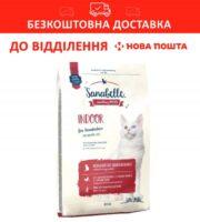 Санабель Индор (Sanabelle Indoor) низкокалорийный корм для кошек, 10 кг